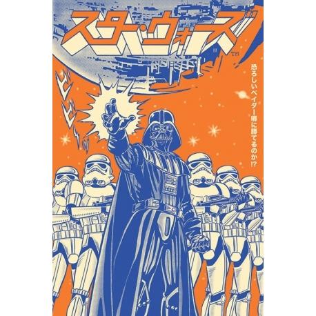 Star Wars Poster Darth Vader International, Star Wars