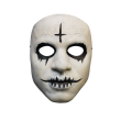 The Purge: Anarchy Killer Mask Trick or Treat Studios, American