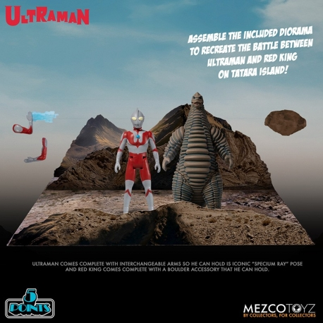 5 Points Ultraman & Red King with Diorama Boxed Set 10 CM