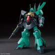 GUNDAM - HGUC 1/144 MSK-008 DIJEH - Model Kit Bandai, Gunpla /